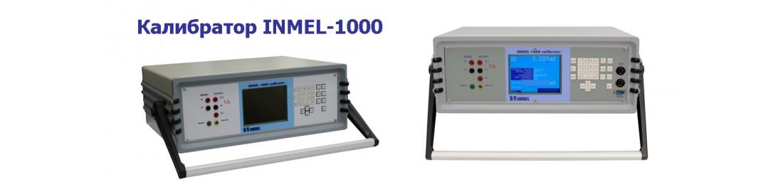 INMEL-1000 - Калибратор